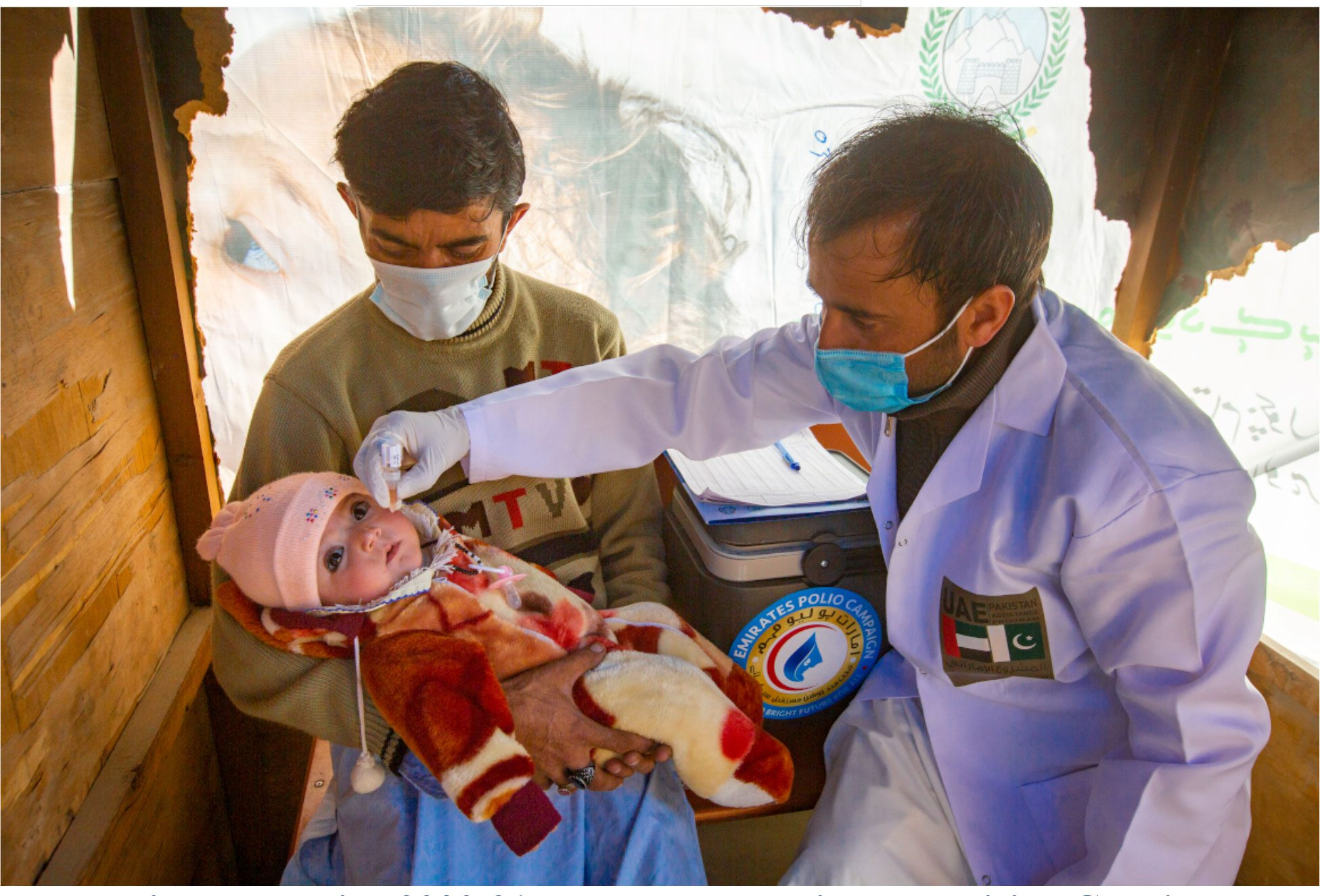 A child is immunized in Pakistan with the help of the UAE
